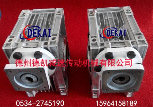标准RV63精密无间隙减速机