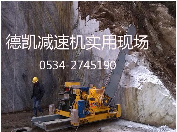 配套石材矿山开采设备平面二次包